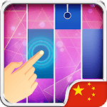 Piano Tiles New China - Chinese Songs Collection icon