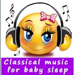 Классика малышам for pc logo
