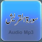 Surah Al Quresh icon