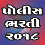 Police Bharti 2018 for pc logo
