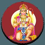 Hanuman Chalisa Audio 🕉 icon
