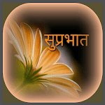 Latest Hindi wishes,greetings,images & wallpapers icon