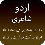 Romantic Love+Sad Urdu poetry icon