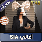 Sia songs 2018 icon