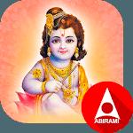 Krishna Devotional icon