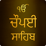 Chaupai Sahib Path With Audio icon