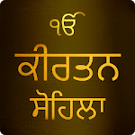 Kirtan Sohila Path With Audio for pc logo