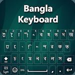 Bangla keyboard: Bangla language typing keypad icon