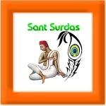 Saint Surdas icon