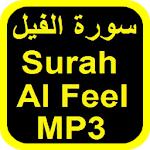 Surah Al Feel MP3 OFFLINE icon