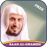Saad Al-Ghamidi Mp3 Quran icon