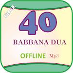 40 Rabbana Dua Mp3 icon