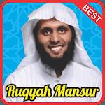 Ruqyah Shariah Mansur Al Salimi mp3 icon