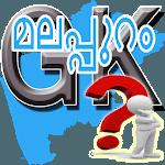 MALAPPURAM (Malayalam GK) icon