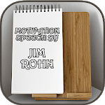 Jim Rohn Audio icon