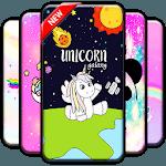 Cute Unicorn Wallpapers icon