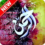 Islamic Calligraphy Wallpaper icon