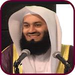 History of Top Four Sahaba icon