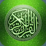 Quran In English Audio icon