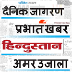Hindi News Papers icon
