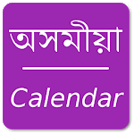 Assamese Calendar - Simple icon