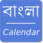 Bengali Calendar - Simple for pc logo