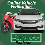 Latest Pak Vehicle Verification 2018-19 (Onl) icon