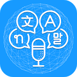 Translator PRO, Language Translate & Communicate icon