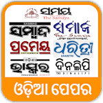 Odia News Paper icon