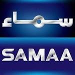 Samaa News Live icon