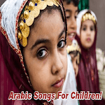 Arabic Songs For Children! icon