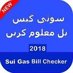 Sui Gas Bill Checker icon