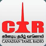 Canadian Tamil Radio for pc logo