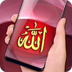 ALLAH Live Wallpaper 2018 : Special Ramadan LWP icon
