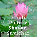 हिन्दी पिक्चर शायरी सुविचार icon