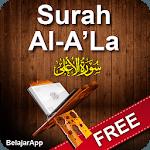 Surah Al A'la icon