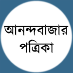 Anandabazar Patrika - PRO ( আনন্দবাজার পত্রিকা ) icon