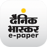 Bhaskar Group Epaper icon