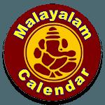 Malayalam Calendar icon