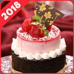 Happy Birthday Cake for pc logo