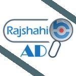 Rajshahi Ad for pc logo