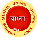 Bangla Jokes shayari status icon