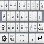 Ganada IME beta for Korean icon