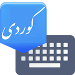 Advanced Kurdish Keyboard for pc logo