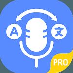 Global Translation - Multi Language Translator for pc logo