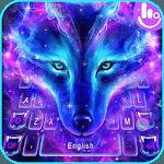 Galaxy Fire Wolf Keyboard Theme icon