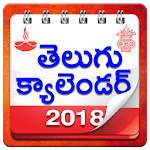 Telugu Calender 2019 App icon