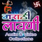 Marathi Lavani icon