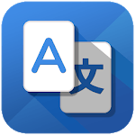 iTranslator - Voice To Voice Translation for pc logo