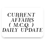 Current Affairs GK (MCQ) - 2018 Daily Update icon